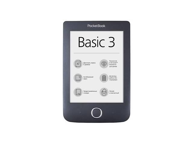 продам Электронная книга PocketBook 614 Basic 3 Black (PB614-2-E-CIS) бу в Харькове