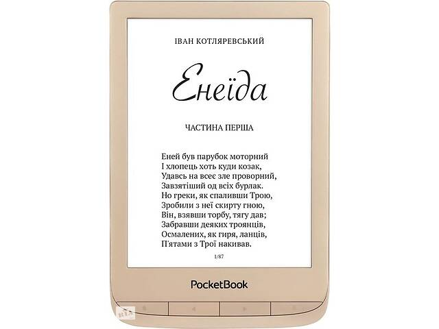 бу Электронная книга PocketBook 627 Touch Lux 4 LE Matte Gold + чехол в Киеве