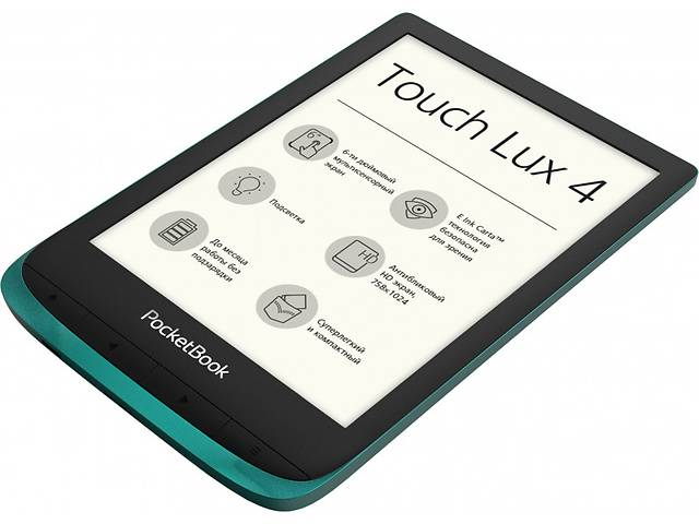 бу Электронная книга PocketBook 627 Touch Lux4 Emerald (PB627-C-CIS) в Харькове