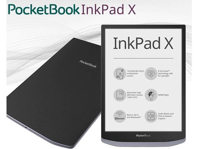 продам Електронна книга Pocketbook Inkpad X Metallic Gray  НОВИНКА! бу в Самборе