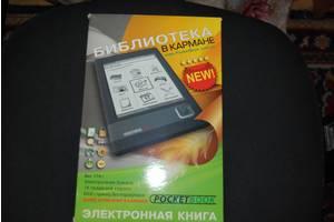 б/у Электронные книги Pocket Book