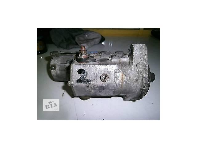 бу Электрооборудование двигателя стартер/бендикс/щетки Land Rover Discovery 2.0 в Ужгороде
