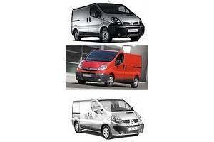 Блоки управления ABS Renault Trafic