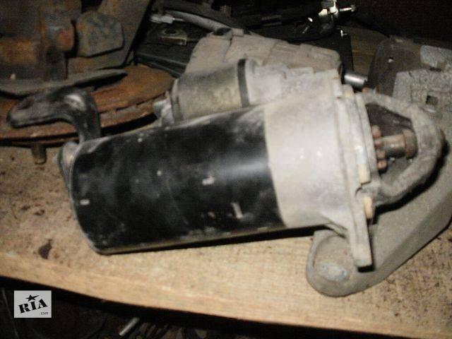 купить бу Электрооборудование двигателя Стартер/бендикс/щетки Легковой Opel Vectra C 2004 в Нововолынске