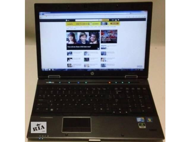 """бу EliteBook 8540w 15.6"""" 4ядра i7 с 4 Гб 320 Гб игровая видеокарта в Виннице"""