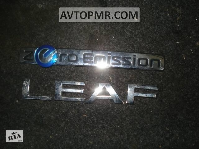 бу Эмблема ZeroEmission двери багажника Nissan Leaf 11-17 90895-3NA0A разборка Алето Авто запчасти Ниссан Лиф в Киеве