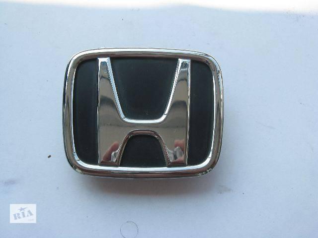 Емблема 6696ST3 задня 70x58мм для Honda Civic Hatchback 96-99р- объявление о продаже  в Львове