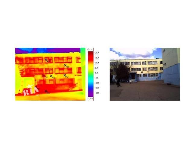 Проектные работы Энергоаудит, ТЕО, термография, тепловизор, теплоизоляция, термомодернизацияЭнергоаудит- объявление о продаже  в Киеве