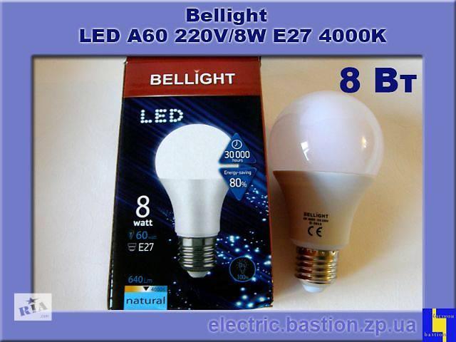 купить бу Энергосберегающая светодиодная лампа LED A60 220V/8W E27 4000K в Запорожье
