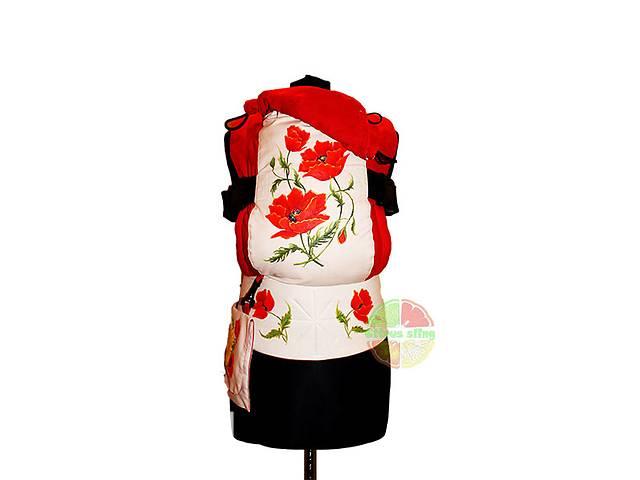 бу Эрго-рюкзак — Сочные Маки (рисунок ручной работы) ТМ»Citrus Sling» в Харькове