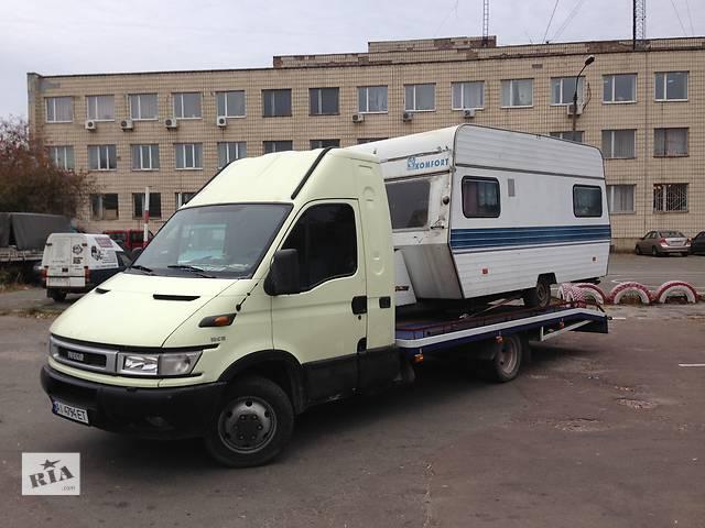 купить бу  Эвакуатор 24h в Киевской области