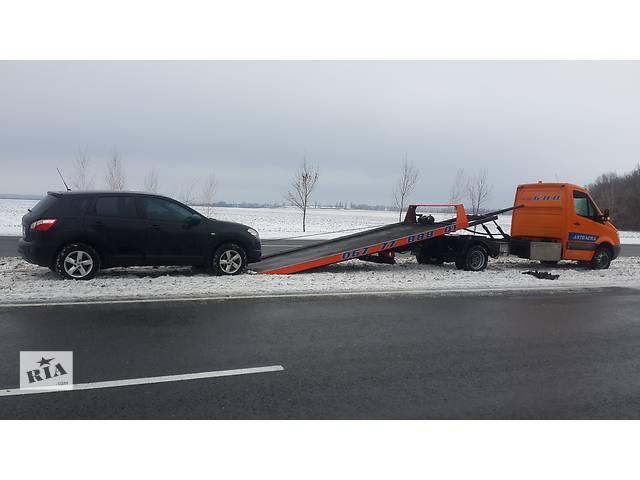 бу Евакуатор Хорол, Лубни, Пирятин Кременчук  в Украине
