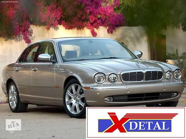 купить бу  Фара задняя для легкового авто Jaguar XJ8 в Луцке