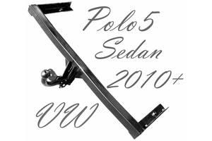 Новые Фаркопы Volkswagen Polo