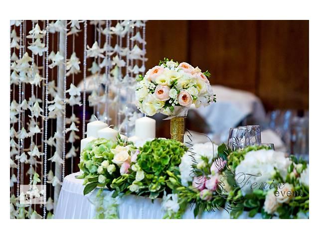 бу Оформление и организация свадеб  в Украине