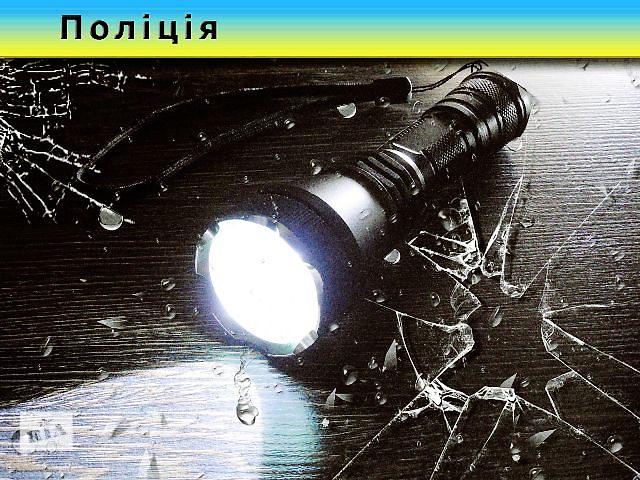 Фонарь Черный рыцарь ночи аналог Nitecore Fenix Skyray Convoy акк18650 - объявление о продаже  в Ивано-Франковске