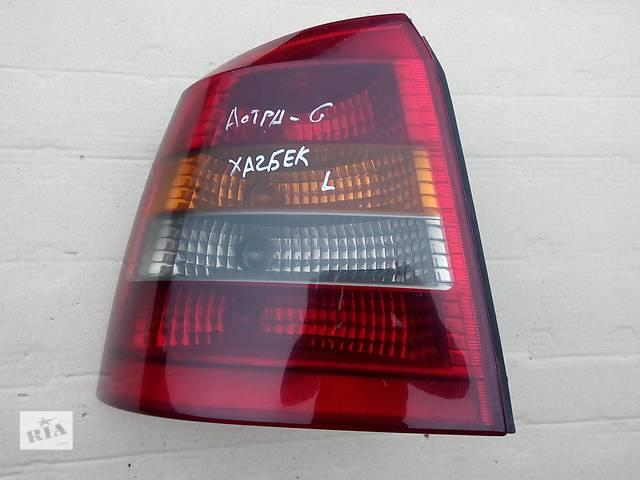 бу фонарь задний для хэтчбека Opel Astra G 2003 в Львове