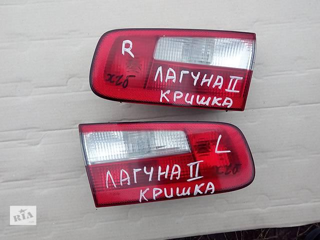бу фонарь задний для хэтчбека Renault Laguna 2003 в Львове