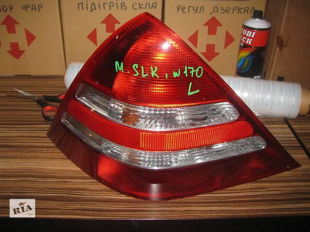 фонарь задний для Mercedes SLK-Class w170 1996-04- объявление о продаже  в Львове