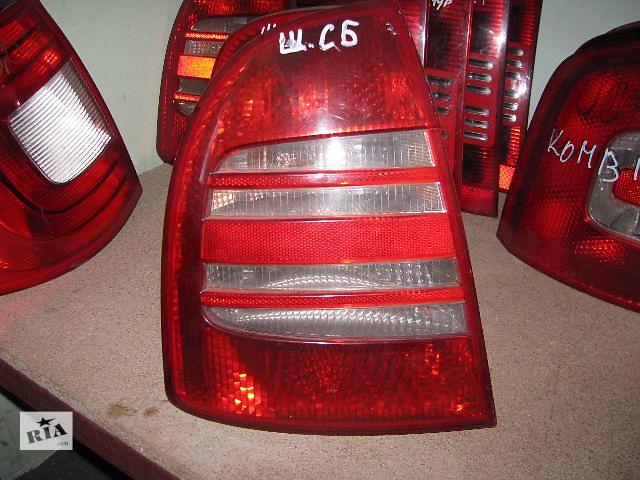 фонарь задний для седана Skoda SuperB, 2003- объявление о продаже  в Львове