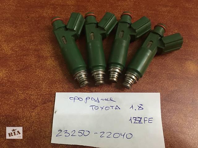 купить бу Форсунка  Toyota  23250-22040  1zzfe в Одессе