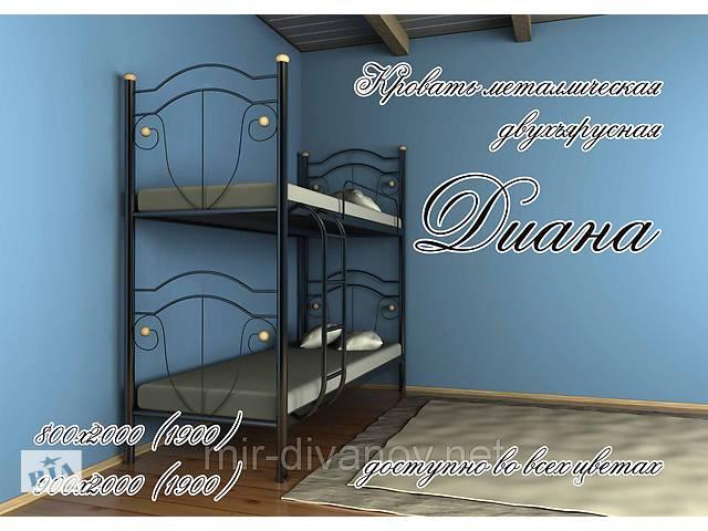 купить бу Кровать металлическая двухъярусная Диана в Дружковке