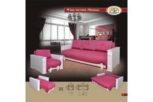 Нові Спальні дивани