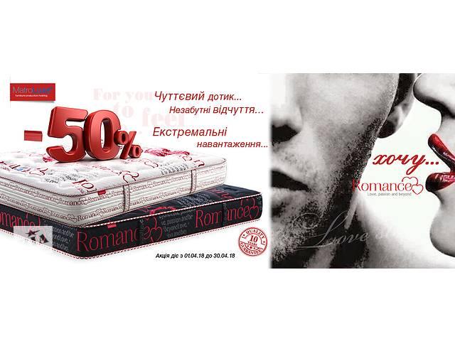 продам ортопедический матрас бу в Ровно