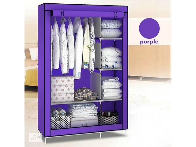 купить бу Шкаф - гардероб тканевый складной 88105 в Харькове