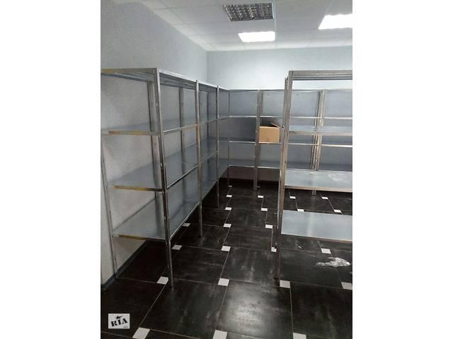 Стеллажи для хранения вещей- объявление о продаже  в Харькове