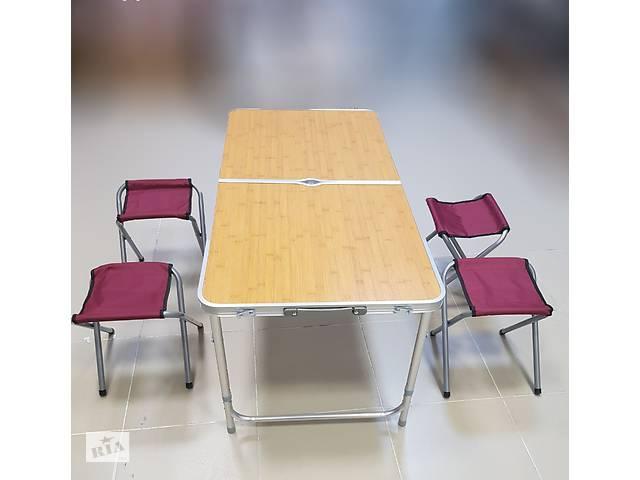✅ стол и 4 стула комплект для кемпинга, туризма, сада, стол туристический стол для пикника- объявление о продаже  в Харькове