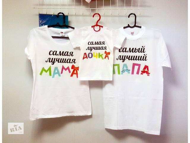 продам Футболки с печатью за 1 час бу в Днепре (Днепропетровск)