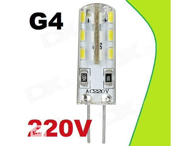 бу G4 Светодиодная LED лампа 220V, 2W в Днепре (Днепропетровск)
