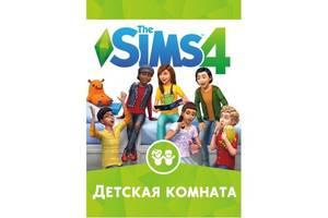 Игра PC The Sims 4: Детская комната. Дополнение (sims4-detskaya)