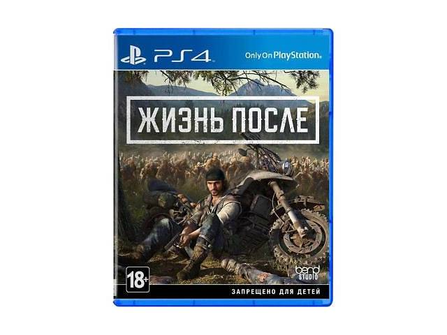 бу Игра SONY Days Gone %5bPS4, Russian version%5d Blu-ray диск (9795612) в Киеве