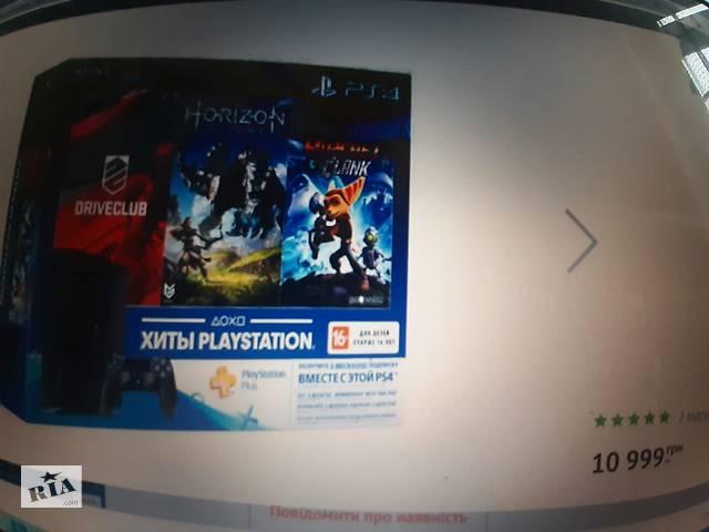 продам Sony PlayStation 4 Slim бу в Івано-Франківську