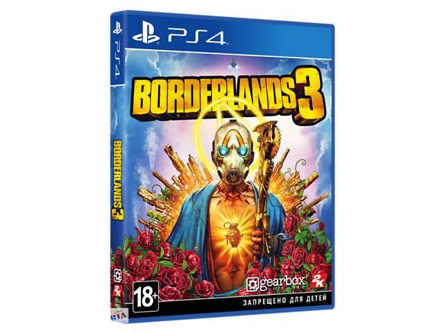 купить бу Игра Borderlands3 (PS4,Русскаяверсия) в Киеве