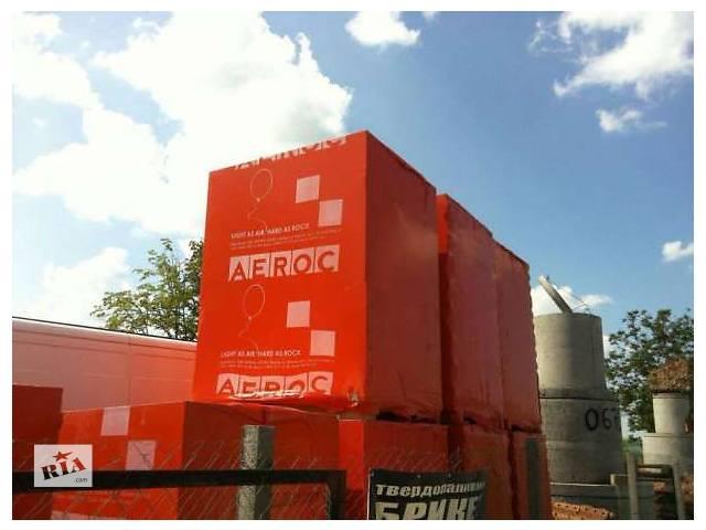 продам Газоблок Aeroc  бу в Тернополе