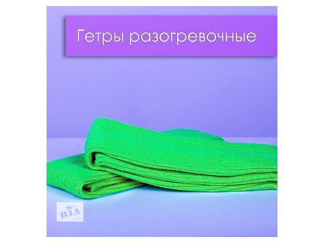продам Гетры - спортивные от Sticky Molly бу в Кропивницком (Кировоград)