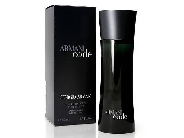 купить бу Giorgio Armani Code pour Homme в Киеве