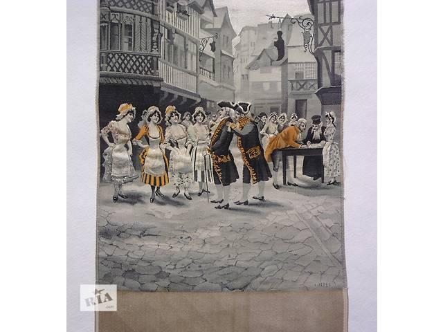 купить бу Гобелен шёлковый, Neyret Freres, до 1917 года в Каменском (Днепропетровской обл.) (Днепродзержинск)