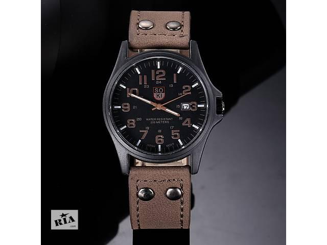 Часы SOKI мужской классический- объявление о продаже  в Львове
