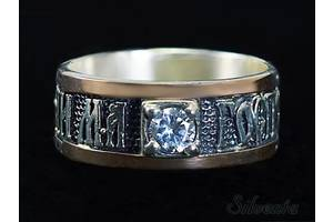a5fb67334 Ювелирные изделия и бижутерия серебрянные: купить Ювелирные изделия ...