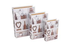 Книга - шкатулка Home из 3 шт SKL79-208290