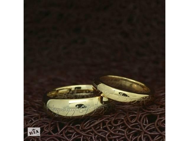 """бу Кольца для пары """"The Lord of the Rings"""" [жен. 15.9 16.5 17.3 18.2 19.0 муж. 17.3 18.2 19.0 20.7 21.5 22.3 23.0 размер... в Киеве"""