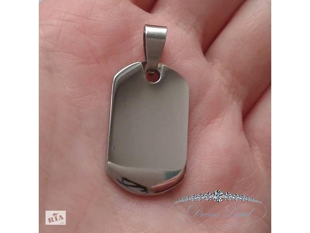 бу Кулончик из нержавеющей медицинской стали, Steel мужской, для парня любимому женский в Червонограде