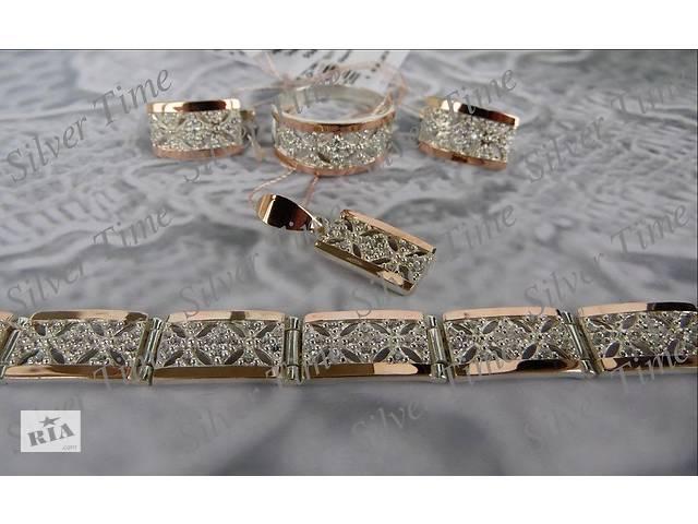 84ace776febe37 бу Набір з срібла з золотими пластинами (можна окремо) в Білій Церкві  (Київській