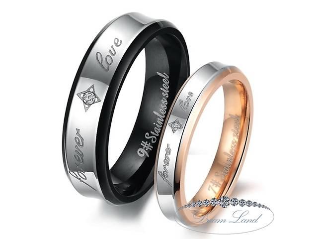 Парные кольца для влюбленных из нержавеющей медицинской стали. кольцо