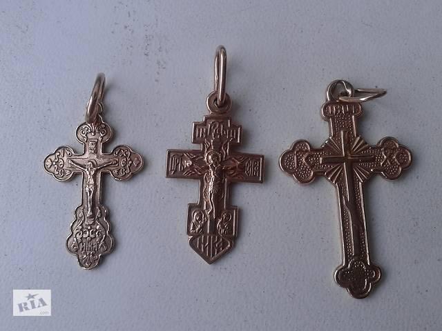 купить бу золоті хрестики 585 в Павлограді