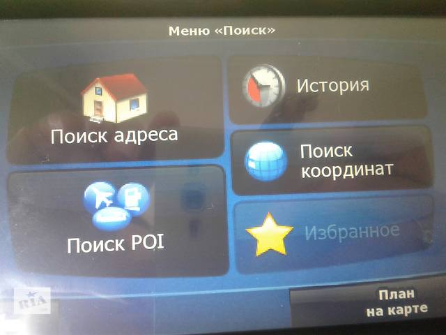 бу GPS Навигатор Pioneer PI9988 в Севастополе